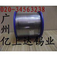 广州亿上达锡线/焊锡线/有铅锡线/无铅锡线【焊点光亮.牢固】