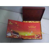 出版物印刷 教材印刷 教科书印刷 印刷书籍 北京印刷 朝阳印刷