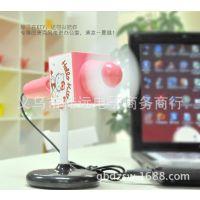 麦克风造型风扇 热卖麦克疯情 创意USB小风扇 麦克风风扇