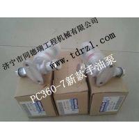 小松纯正配件,小松PC360-7手油泵、PC450-8手油泵,小松挖掘机全车配件