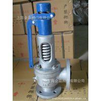 蒸汽安全阀A61Y弹簧焊接式高压安全阀A27W-10高压安全阀