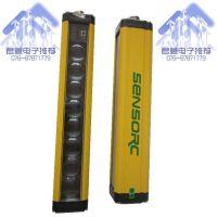 特价SENSORC上海信索安全光栅SSG20-300160-NJZ【一级代理】