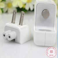 原装拆机ipad充电器 12W 2.4A USB充电器 iphone充电器 品质保证