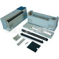 【企业集采】【开模具免费】导轨工控盒 控制器外壳 PLC仪表盒