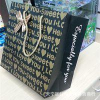 【包邮】心相印黑色礼品纸袋 阿里大促惊喜价2.8元/只