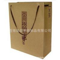 「出口品质」专业定制纸袋包装袋 服装手提袋定做 手提牛皮纸袋