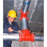 供应【FM认证沟槽管件】、合肥FM认证沟槽管件、铜陵FM认证沟槽管件、禹成建材