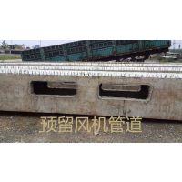 供应9-18米大跨度预应力车库板