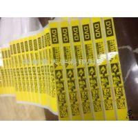深圳龙岗不干胶标签厂家、深圳龙岗不干胶印刷厂家、深圳龙岗标签厂家、专业|出厂价|优质|图片|批发价格