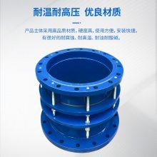 DN300钢制管道伸缩器定额|法兰式限位伸缩器|钢制防拉脱伸缩器型号齐全