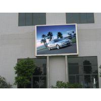 吴忠市P10户外广告显示挂墙安装LED大屏幕