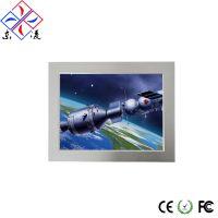 北京10.4寸10寸凌动人机界面工业平板电脑生产厂家