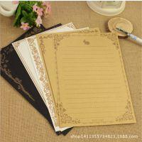 印刷厂家 信封印刷、彩色信封定做、印刷报价