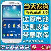 新店开张现货批发原装正品 三星GALAXY SIII I9300手机优势验货
