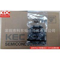 【三极管】供应KTC9012-H/P全新原装正品现货KEC品牌晶体管