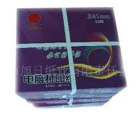 七彩旭日复印纸、打印纸寻求代理合作伙伴厂家直销 价格优惠