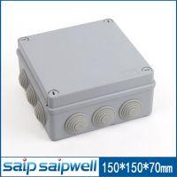 供应150*150*70mm 塑料防水电器保护盒 ABS四角螺丝形开关盒