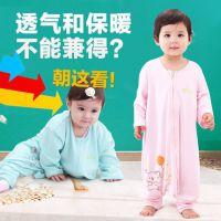 蒂乐春夏薄款彩棉宝宝睡袋婴儿睡袋 分腿睡袋防踢被新生儿童睡袋