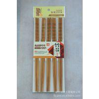 驰家纺线筷  碳化 家用筷子 礼品筷子 10双装  厨房用具  CJ1055