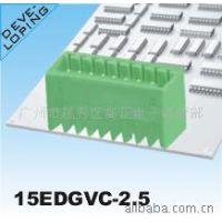 插拔式接线端子15EDGVC-2.5