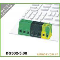 供应【高正DEGSON】螺钉式PCB接线端子DG502-5.08