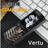 2014新款威图Vertu奢华天翼电信手机双模双待CDMA+GSM法拉利高档
