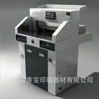供应供应上海香宝新款XB-AT600EP液压裁纸机(德国技术)厂家直销