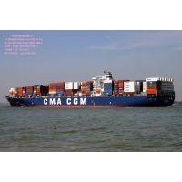 供应广州至霍尔迪亚空运出口代理,佛山霍尔迪亚海运出口代理,深圳·HALDIA