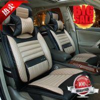 供应热销汽车坐垫碳纤皮革四季通用座垫套夏季车凉垫 一件代发HC0019