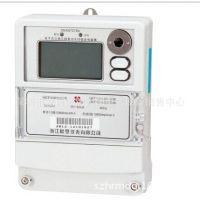 供应浙江松夏 DT(X)S722-DS(X)S722型三相有功无功组合电能表