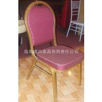厂家优惠特价酒店椅 宴会桌椅 饭店桌椅皮椅 酒店家具