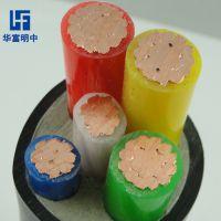 华富明中牌 YJV3*95平方 国标交联电缆 YJV铜芯电缆