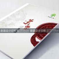 塘厦五金工具 五金厂画册设计印刷