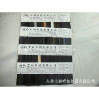 磨克压纹磨砂PVC皮革PU人造革针纹/圆点压纹/荔枝纹/100个纹路图