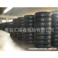 【正品 促销】供应矿用钢丝轮胎14.00R24自卸车工程机械轮胎