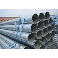 4寸镀锌钢管价格、热镀锌钢管规格