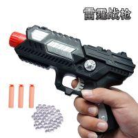 儿童益智软弹枪水弹枪 对战团队互动玩具 亲子可发射子弹男孩玩具