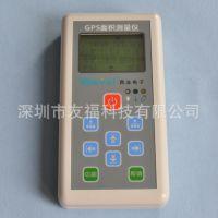 GPS面积测量仪 SV-108 测亩仪 测距仪 自动背光 可设1亩=××平米
