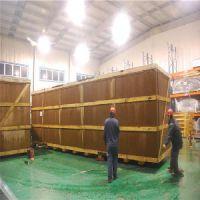 上海木包装箱价格|木包装箱材料|上海木包装箱采购