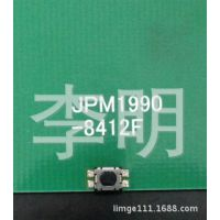 供应日本SMK  JPM1990-8412F  超小型按键开关 轻触开关