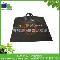 广东厂家供应定制高档彩印LDPE塑料袋