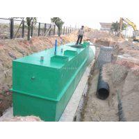 幼儿园/托管所生活污水一体化处理设备