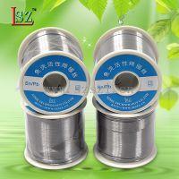供应深圳1.0mm焊锡线厂家 6337有铅焊锡线熔点183度