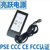 供应12V4A电源适配器 12V4A笔记本一体机电源适配器高功率保两年