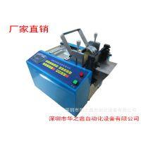 标杆企业-华之鑫厂家直销输液管全自动微电脑裁切机HZX-100