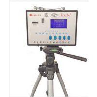 供应供应全自动直读式粉尘仪-ccz-1000防爆粉尘仪