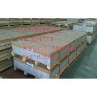 非标宽度1980mm 超宽铝板厂家订做生产 河南铝板
