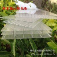奥米茄pc阳光板 PC中空阳光板 pc板 透明阳光板厂家价格 十年质保