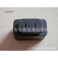 手机充电器6101扁插塑料外壳