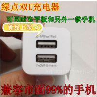 M50 厂家批发多双充电头1A 2.1A双USB充手机电器 通用三星苹华为